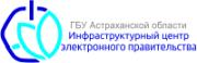 """ГБУ """"Инфраструктурный центр электронного правительства"""""""