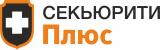"ООО ""Секьюрити Плюс"""